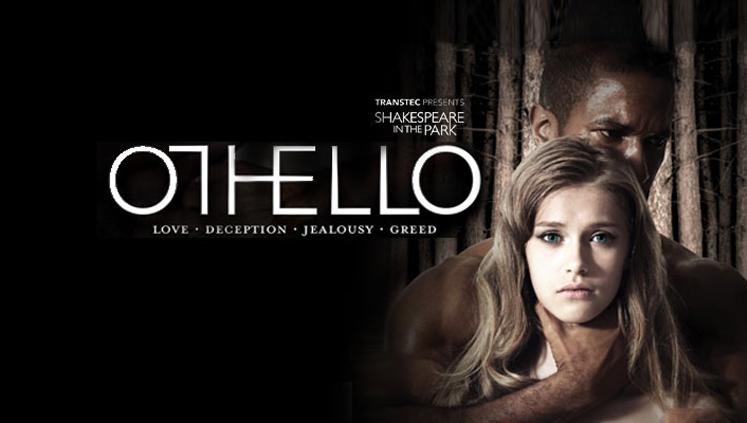 Othello_park_banner